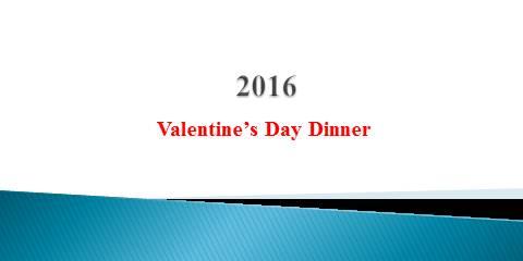 2016 Valentine's Day Dinner